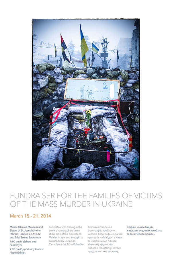 Maidan Photo Exhibit poster